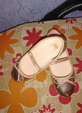 Балетки,туфли.