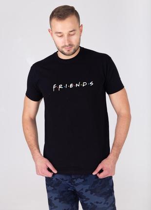 Футболка friends 🌶