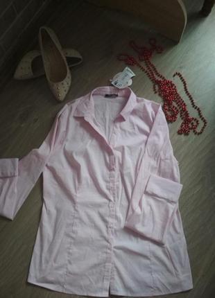 Сорочка ,рубашка ніжно рожева