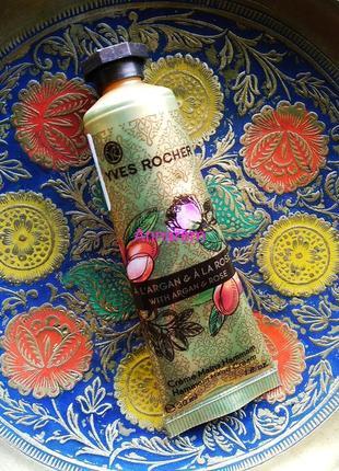Скидка! парфюмированный крем для рук аргания роза