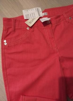 Брендовые брюки bonita