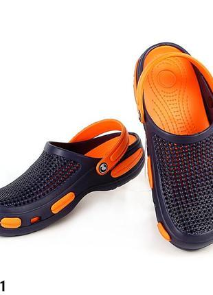 Сабо, кроксы женские, синие, р. 36-41; медицинская обувь, 115531
