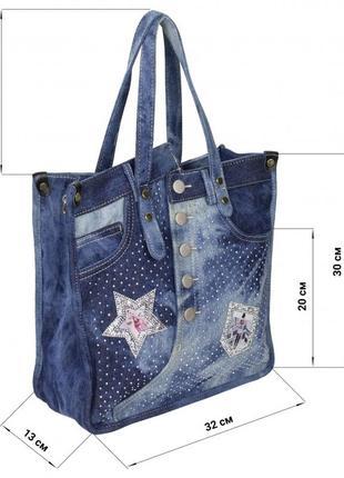 Объёмная, вместительная сумка прямоугольной формы, джинс