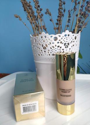 Акция! тональный крем для нормальной и жирной кожи matting make-up №3. франция.4 фото
