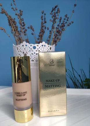 Акция! тональный крем для нормальной и жирной кожи matting make-up №3. франция.3 фото