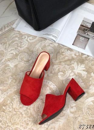 Сабо с открытым носком на каблуке , стильные шлепанцы, шлёпки, босоножки, тапочки замшевые