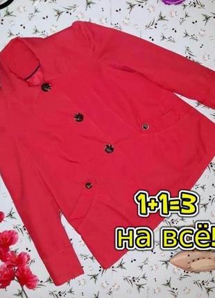 🎁1+1=3 розовая куртка тренч ветровка оверсайз f&f демисезон осеннее, размер 46 - 48