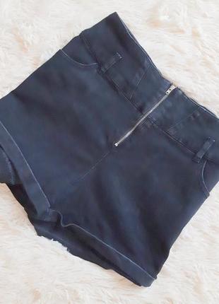 Стильные джинсовые шорты с высокой посадкой от new look