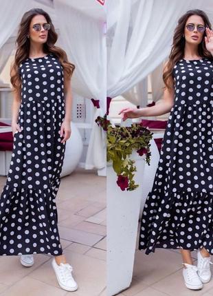 Платье в мелкий и крупный горошек.