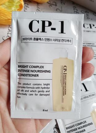Протеиновый кондиционер для интенсивного питания волос cp-1 bright conditioner,8 мл