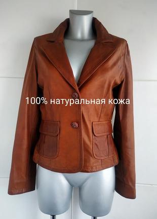 Кожаная куртка, пиджак  next с накладными карманами