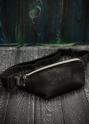 Чёрная бананка, поясная сумка 💣