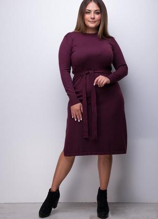 Шикарное облегающее платье с пояском (марсала, беж)