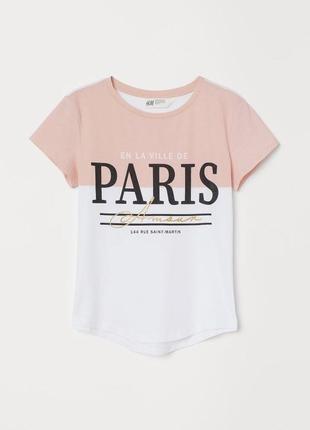 Футболка, футболочка, для девочки, париж, 146 см, 152 см, 158 см, 164 см, h&m