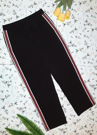 -1+1=3 штаны брюки с лампасами с завышенной посадкой infinity, размер 44 - 46-----