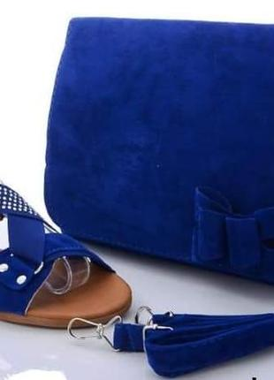 Набор сумка и босоножки