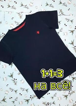 🌿1+1=3 базовая темно-синяя футболка next на мальчика 6 лет, премиум коллекция