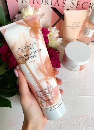 Лосьон для тела victoria's secret coconut milk & rose оригинал, лосьон виктория сикрет