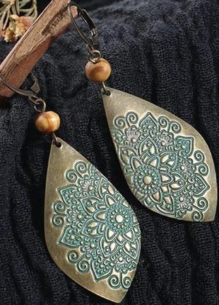 Очень красивые оригинальные бронзовые серьги с патиной полу мандала стиль бохо этно