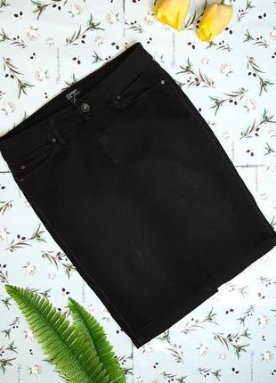 🌿1+1=3 фирменная плотная джинсовая черная юбка карандаш до колена esprit, размер 42 - 44
