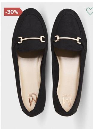 Новые женские туфли лоферы балетки чёрные туфли туфельки