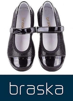 Кожаные детские балетки, туфли braska