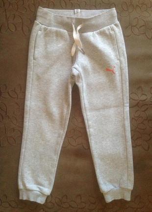 Спортивные штаны для мальчика фирмы puma р. 6 (116)