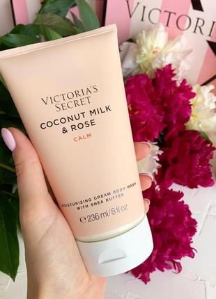 Гель для душа victoria's secret coconut milk & rose оригинал, гель  виктория сикрет