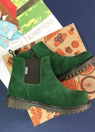 Ботинки (eleven shoes) - hu-106.807 зеленый