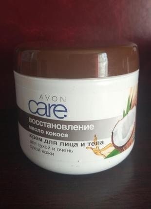 Крем для тіла avon care з кокосом.