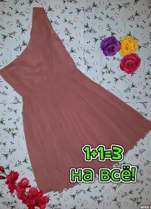 🌿1+1=3 шикарное нарядное розовое платье на одно плечо mango, размер 44 - 46