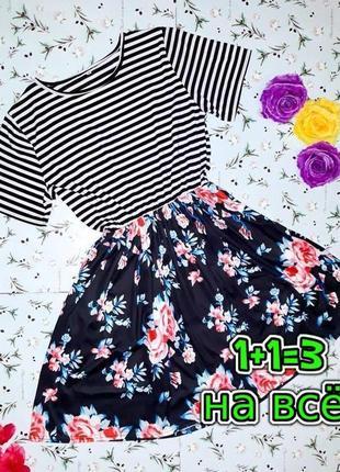 🌿1+1=3 шикарное приталенное нарядное платье с яркой юбкой, размер 48 - 50