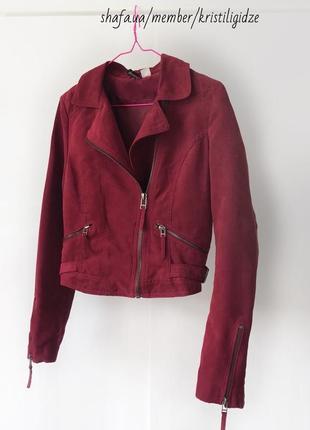 Шикарная короткая велюровая куртка бордо р. s