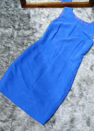 Платье футляр чехол parallel