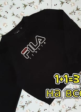 🎁1+1=3 фирменный черный свитер свитшот толстовка fila на мальчика 9 - 10 лет