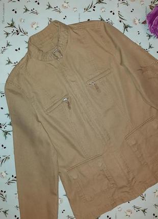 🌿1+1=3 фирменная бежевая джинсовая куртка демисезон next, размер 46 - 485 фото