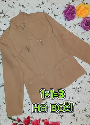 🌿1+1=3 фирменная бежевая джинсовая куртка демисезон next, размер 46 - 481 фото