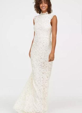 Шикарное свадебное, подвенечное кружевное платье h&m