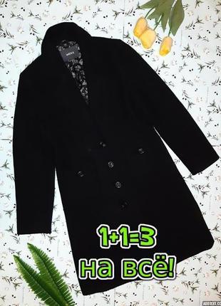 🌿1+1=3 крутое черное плотное шерстяное пальто mexx (80% шерсть) демисезон, размер 46 - 481 фото