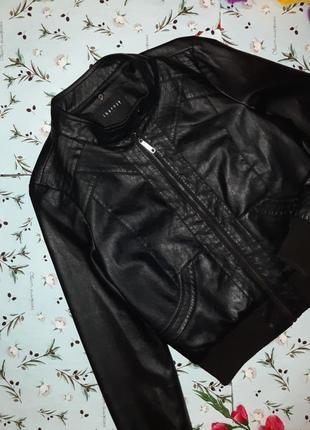🌿1+1=3 крутая кожаная черная куртка на молнии therapy демисезон, размер 46 - 486 фото