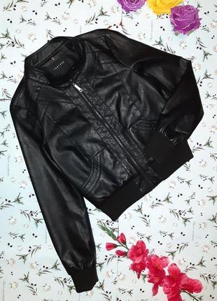 🌿1+1=3 крутая кожаная черная куртка на молнии therapy демисезон, размер 46 - 487 фото