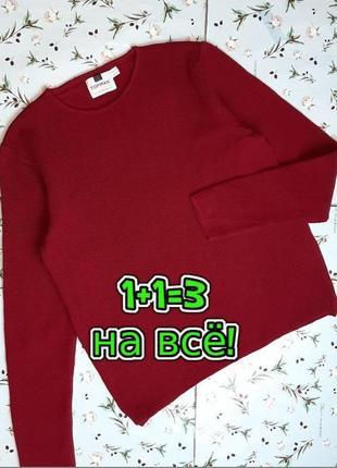 🎁1+1=3 стильный насыщенный плотный мужской свитер topman, размер 44 - 46