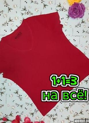 🌿1+1=3 фирменная базовая женская однотонная красная футболка bhs, размер 52 - 54