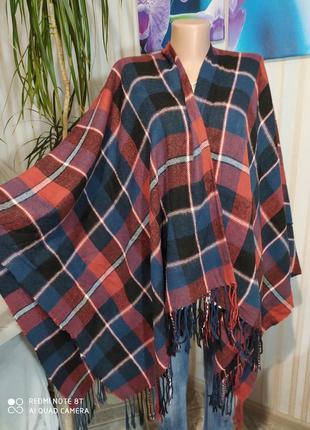 Абалденная мягкая накидка платок пончо. очень большая и уютная