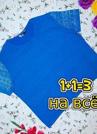 🌿1+1=3 фирменная модная женская футболка с кружевом isle, размер 54 - 56