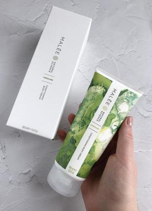 Sale -52%🔥 люкс бренд malee крем для тела 200мл