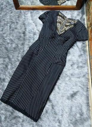 Платье футляр по фигуре в полоску julien macdonald