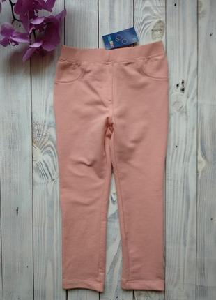 Лосіни ,штани на 98/104 і довше