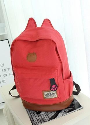 Молодежный рюкзак 364