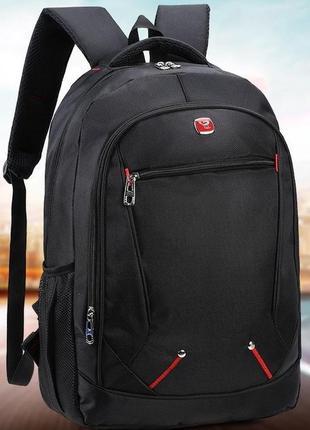 Городской рюкзак 3156